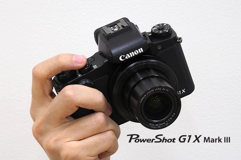 máy ảnh Canon PowerShot G1 X Mark III