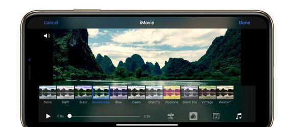 Phần mềm edit video iMovie