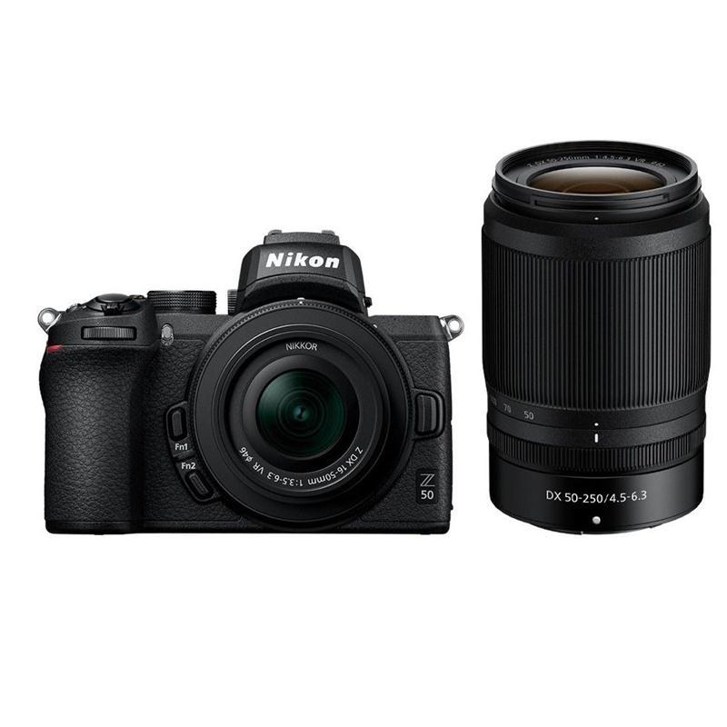 Nikon Z DX 50-250mm f4.5-6.3 VR